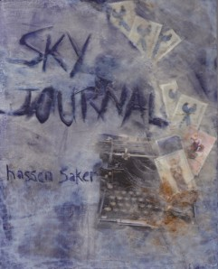 cropped-sky-journal-signed-copy.jpg